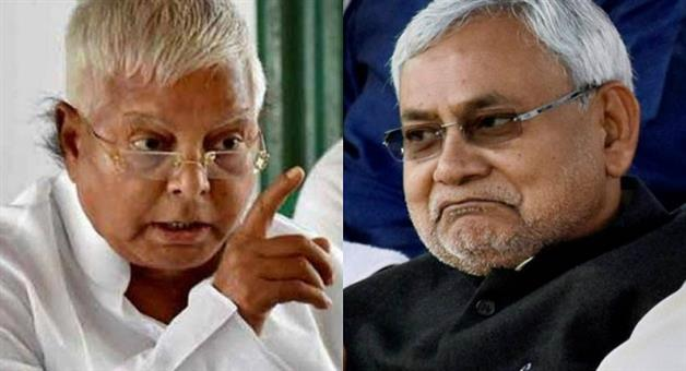 Khabar Odisha:lalu-targets-nitish-in-a-differnt-way-in-Ranchi