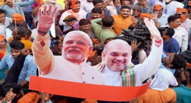 Khabar Odisha:amit-shah-sets-target-of-more-then-350-seats-for-2019-loksabha-elections