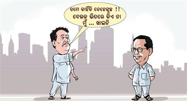 Khabar Odisha:Srikanta-Jena-Niranjan-Pattnaik-Cartoon