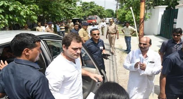 Khabar Odisha:Rahul-to-visit-Gorakhpur-Saturday