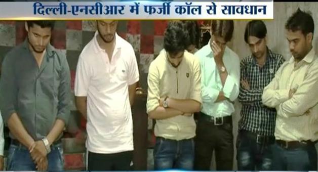 Khabar Odisha:raid-in-6-call-center-in-noida43-areested