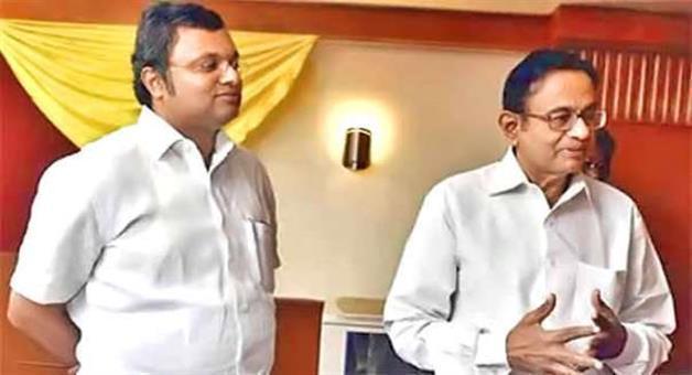 Khabar Odisha:supreme-court-karti-chidambaram-cbi