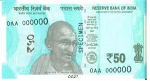 Khabar Odisha:rbi-introduces-50-banknote-in-mahatma-gandhi-new-series