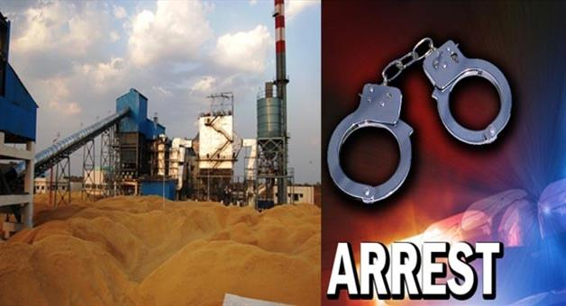 Khabar Odisha:Two-rice-mill-owners-arrested-for-Rs-4-crore-govt-rice-scam
