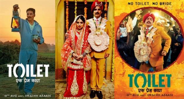 Khabar Odisha:Akhyas-Tolet-is-a-blockbuster-hit