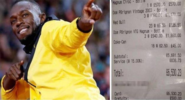 Khabar Odisha:Wine-bill-of-Usain-Bolt-is-6-lakh