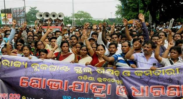 Khabar Odisha:7th-Pay-Commission-Odisha-Government-Nothing-For-Contractual-School-Teacher