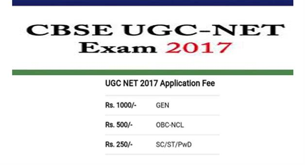 Khabar Odisha:ugc-net-exam--2017-fee-hikes-student-upset