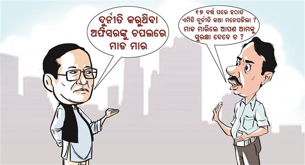 Cartoon Odisha: Surya-Patra-Odisha-Minister-Corruption