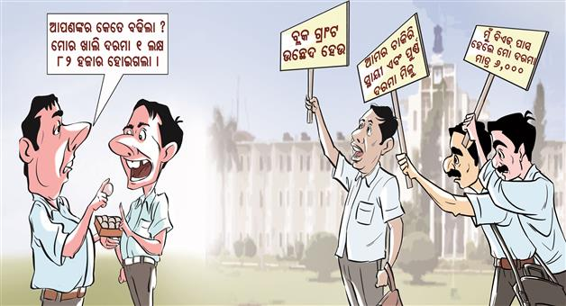 Cartoon Odisha: Teacher-Strike-Continues-In-Odisha