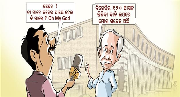 Khabar Odisha:120-Assembly-Seats-BJP-Naveen-Pattnaik