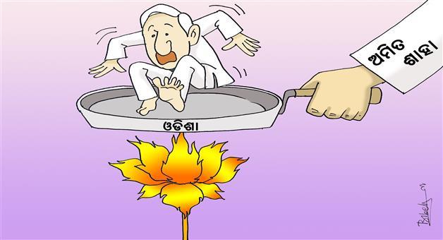 Cartoon Odisha: Amit-Shah-Naveen-Pattnaik-Odisha