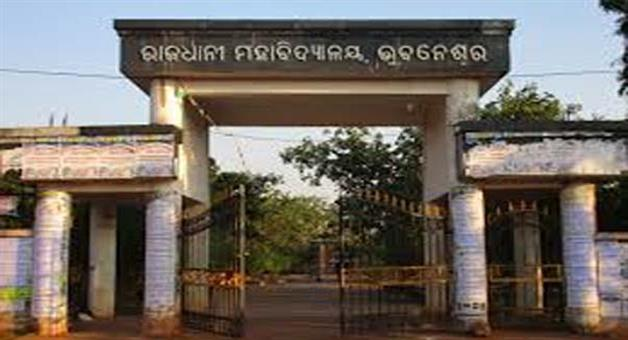Khabar Odisha:Student-Union-Violence-at-Rajadhani-College-of-Bhuabneswar