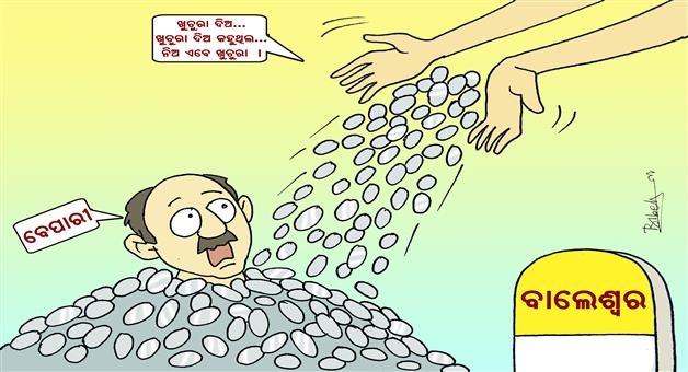 Cartoon Odisha: Rumours-of-ban-on-Rs-10-coins-trigger-panic