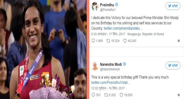 Khabar Odisha:PV-sindhu-dedicates-her-victory-to-PM-On-his-bday