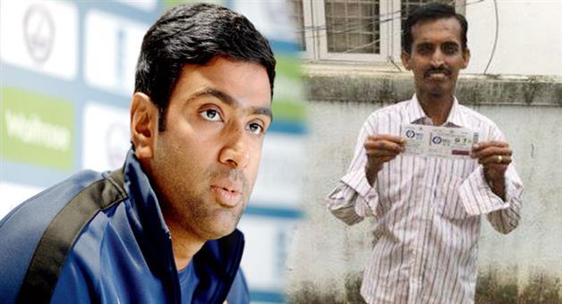 Khabar Odisha:ashwin-gifts-fan-a-ticket-to-watch-india-australia