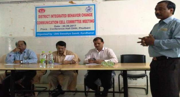 Khabar Odisha:District-integrated-behavior-change-communication-cell-committee-meeting