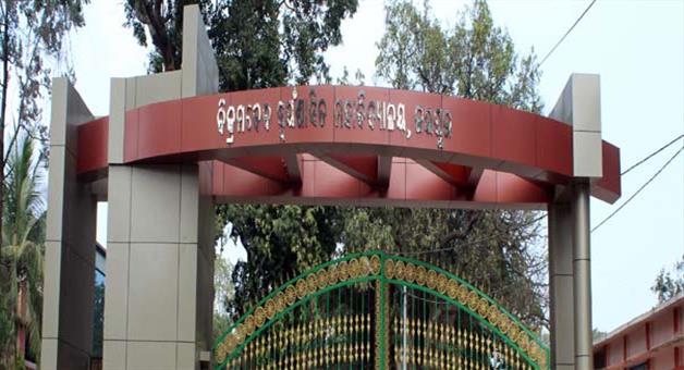 Khabar Odisha:Jaipur-Bikram-Dev-College