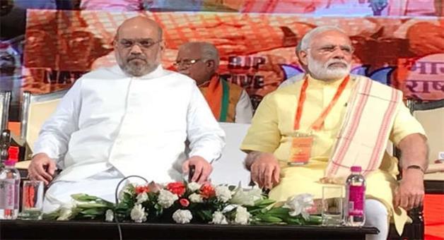 Khabar Odisha:prime-minister-narendra-modi-bjp-national-executive-meet-amit-shah