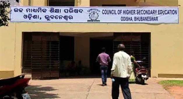 Khabar Odisha:2-from-fillop-online-Process-start-from-today