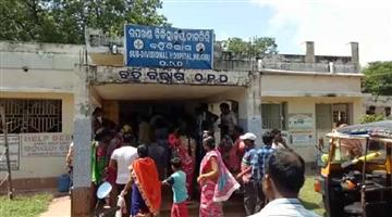 Khabar Odisha:2-girl-died-in-pond-nilagiri
