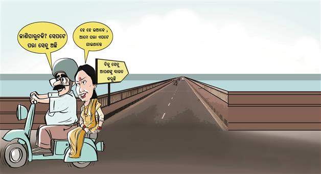 Khabar Odisha:Biju-Setu-Collapses-Odisha-Cartoon