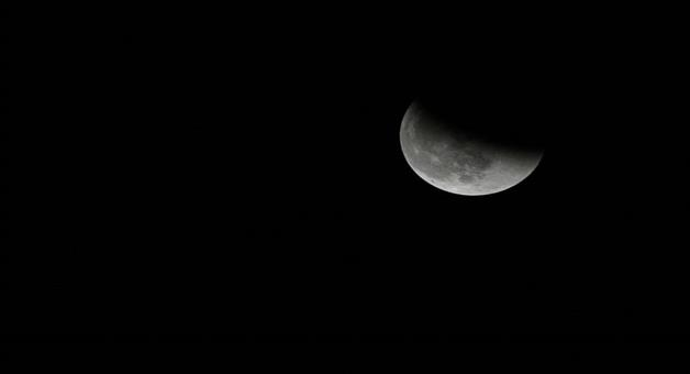 Khabar Odisha:2020-last-lunar-eclipse-on-november-30