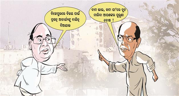 Khabar Odisha:Prasanna-Acharya-Bijepur-Politics-Dama-Rout-Odisha