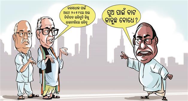 Khabar Odisha:Dama-Rout-Narasingh-Mishra-Bijayshree-Routray