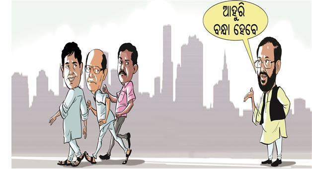 Khabar Odisha:Prakash-Javedkar-Chit-Fund