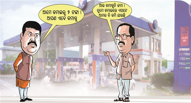 Khabar Odisha:Dharmendra-Pradhan-Sashi-Bhushana-Behera-Petrol-Price