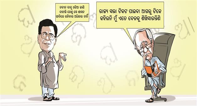 Khabar Odisha:Baisnab-Parida-Naveen-Pattnaik-Odia-Language