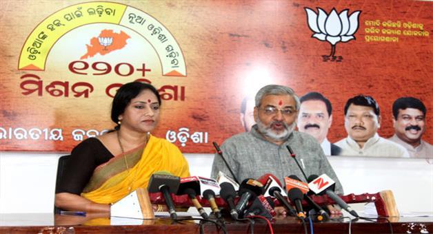 Khabar Odisha:BJP-targets-state-government