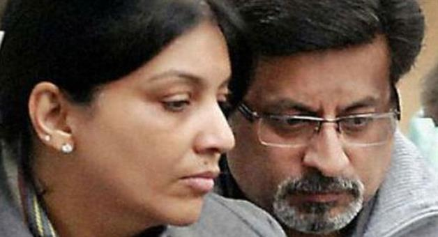 Khabar Odisha:Talwars-couple-refused-Rs-49000-as-fee-for-health-teaching-services-in-jai