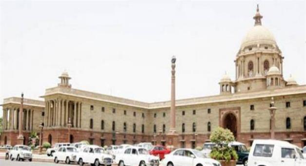 Khabar Odisha:Fire-in-Prime-Minister-Office