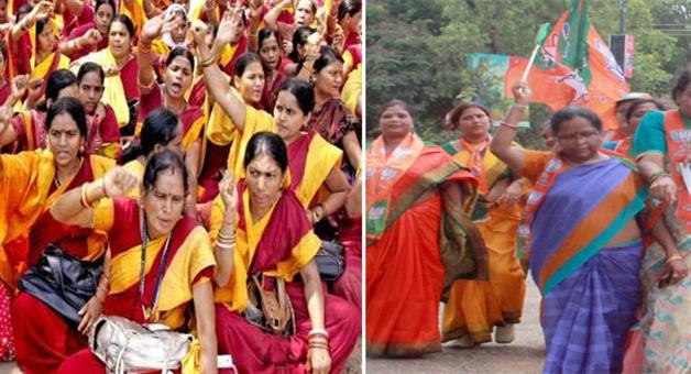 Khabar Odisha:BJP-Mahila-Morcha-to-held-state-wide-protest-to-support-Anganwadi-workers