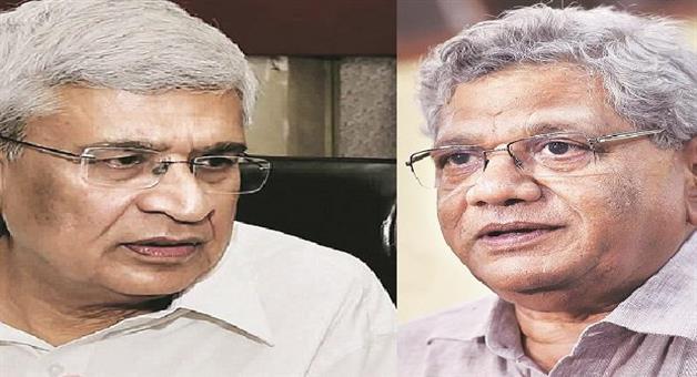 Khabar Odisha:cpm-congress-alliance-lok-sabha-election-2019-prakash-karat-sitaram-yechury