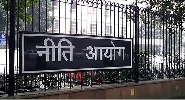 Khabar Odisha:against-job-reservation-in-private-sector-says-niti-aayog-vice-chairman-rajiv-kumar