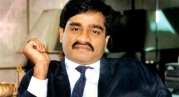Khabar Odisha:modi-government-will-seized-the-dawood-ibhraim-property