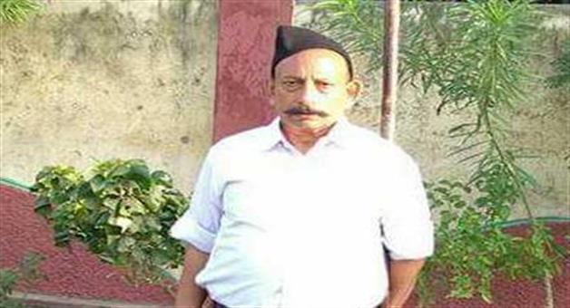 Khabar Odisha:Senior-RSS-official-shot-dead-Punjab-hands-probe-to-NIA