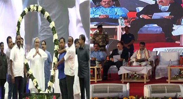 Khabar Odisha:CM-inaugurates-555-water-project-Union-Minister-launches-PNG
