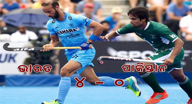 Khabar Odisha:india-beat-pakistan-by-4-0-in-asia-cup-hockey-4s