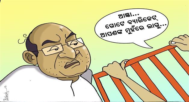 Khabar Odisha:Dama-Rout-Swami-Chadi-Anganwadi