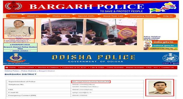 Khabar Odisha:Ashish-Singh-Bargarh-SP-Khabar-Odisha-Exclusive