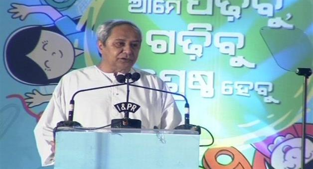 Khabar Odisha: Naveen-celebrate-children--festival-in-a-new-way