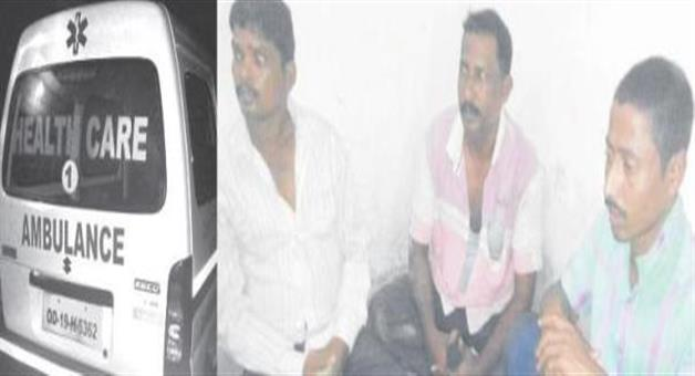 Khabar Odisha:Rape-girl-Jumped-running-vehicle
