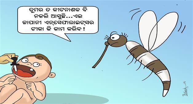 Khabar Odisha:Japanese-Encephalitis-Vaccine-Malkangiri