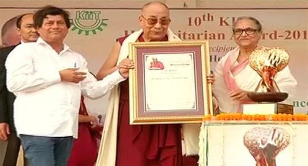 Khabar Odisha:Dalai-Lama-awarded-as-10th-KISS-Humanitarian-Award