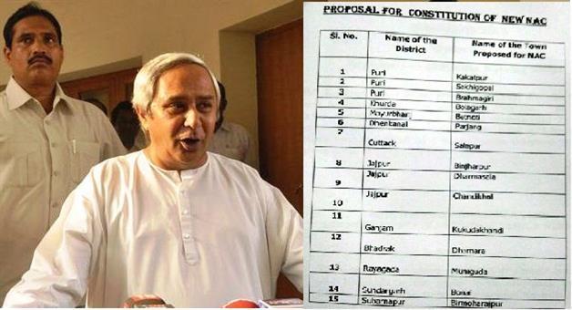 Khabar Odisha:Bijepur-NAC-For-Byelection-BJD-Khabar-Odisha-Exclusive