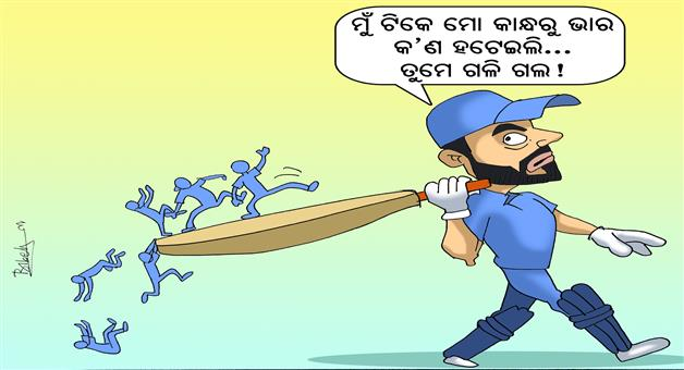 Khabar Odisha:Cartoon-khabarodisha-Indian-team-Captain-Kohli